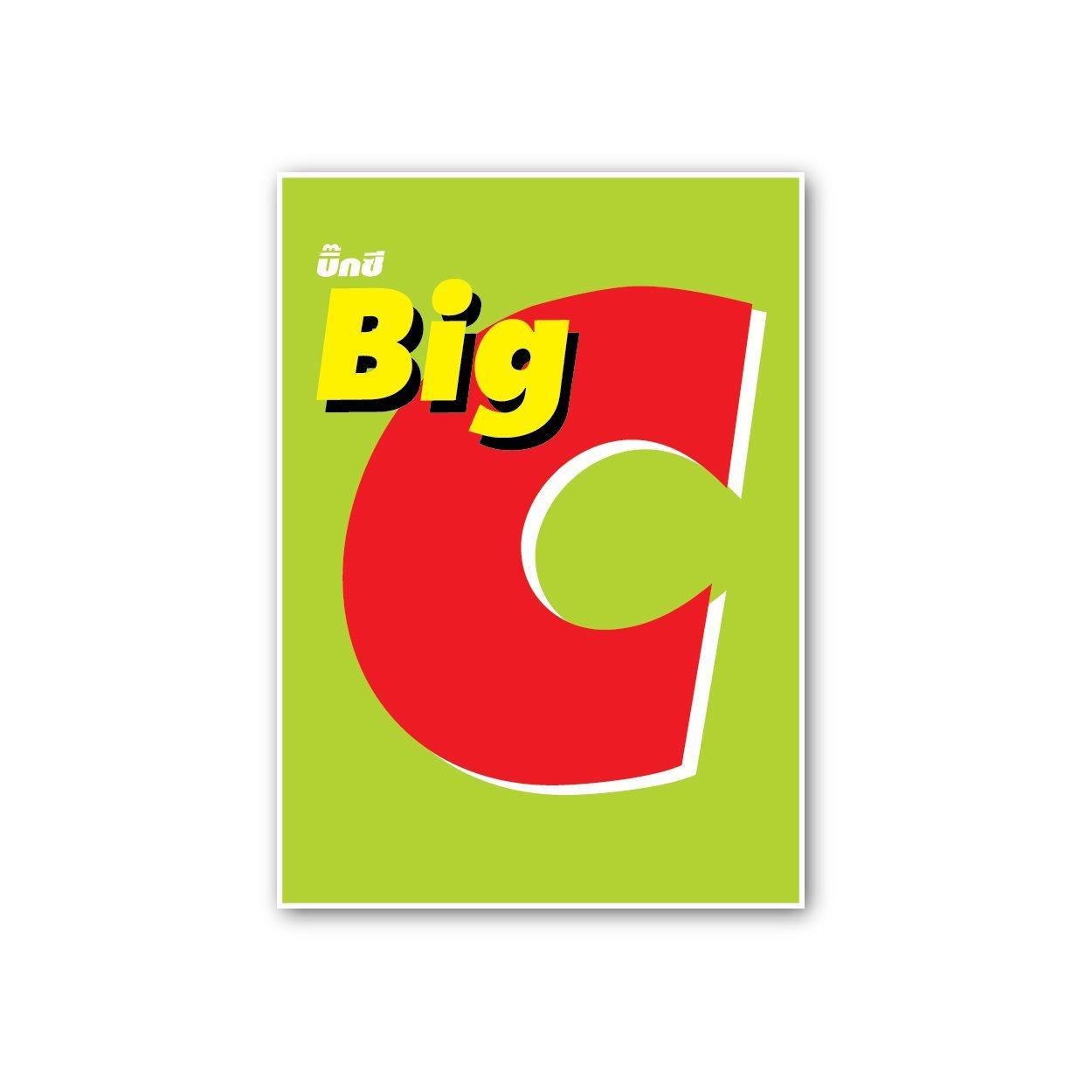 new-eretailer-logo-big-c.jpg