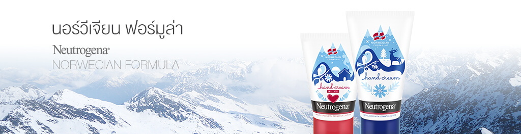 Norwegian Neutrogena