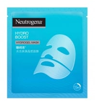 hb-new-hydrogel-mask