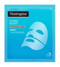 hb-new-hydrogel-mask